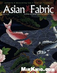 Журнал Asian Fabric. Issue No.33