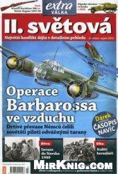 Extra Valka: II.Svetova 2013-7/8