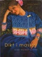 Журнал Dikt i masker