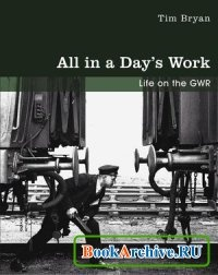 Книга All In A Day Work.