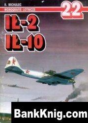 Книга Ił-2, Ił-10 (Monografie Lotnicze 22) pdf в rar 27,32Мб