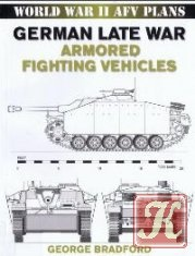 Книга German Late War AFV