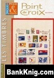 Журнал Point de croix 9704 Les Timbres