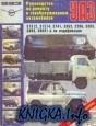 Книга Автомобил УАЗ.Руководство по техническому обслуживанию и ремонту