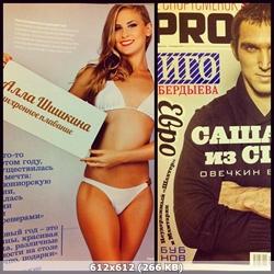 http://img-fotki.yandex.ru/get/15589/306391148.2/0_da299_14f72b4d_orig.jpg