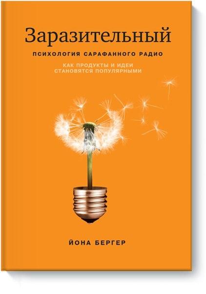 Книга [Книга] #книги@next