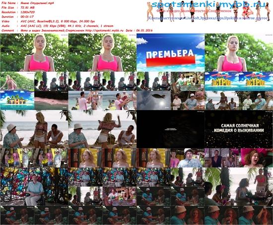 http://img-fotki.yandex.ru/get/15589/348887906.24/0_141aea_5f2f8aca_orig.jpg