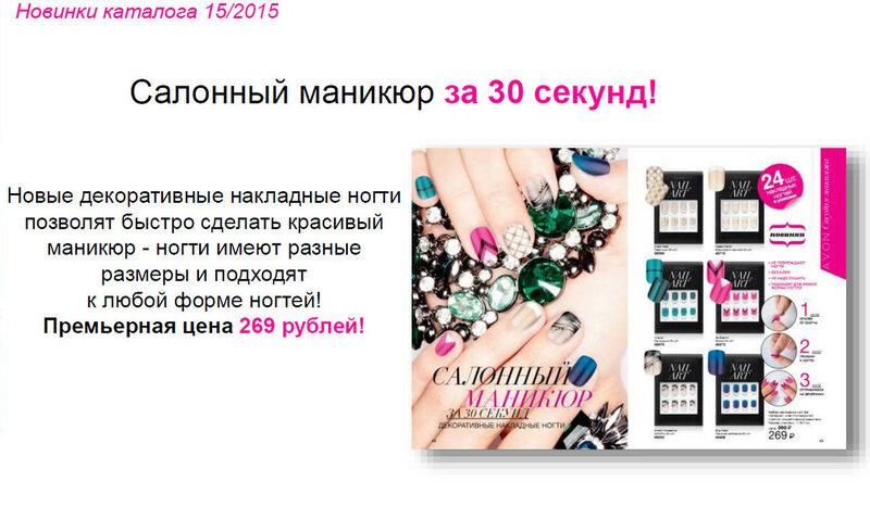 кампания 15 0013.jpg