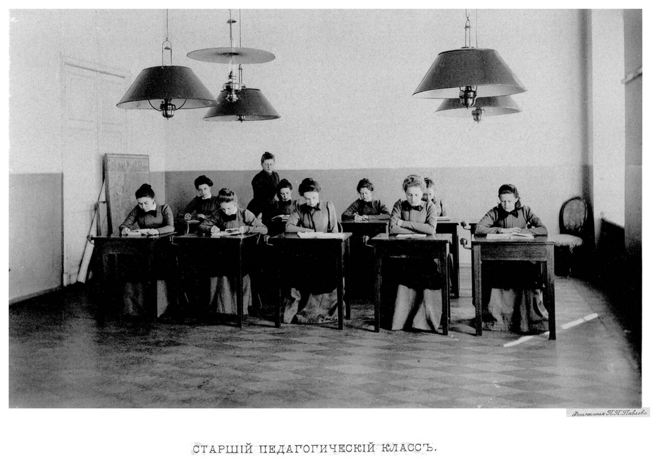 14. Старший педагогический класс