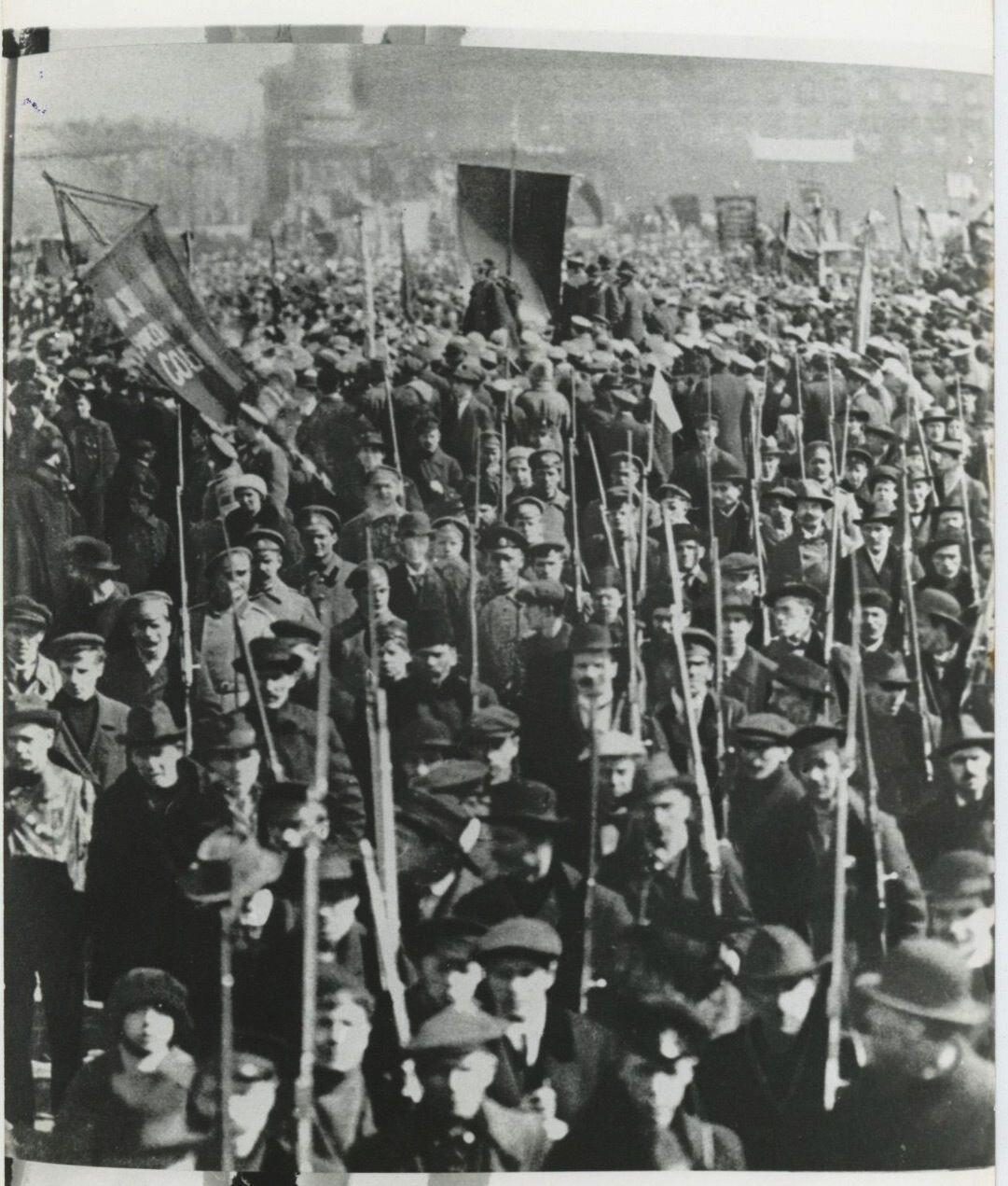 1917. 1 мая
