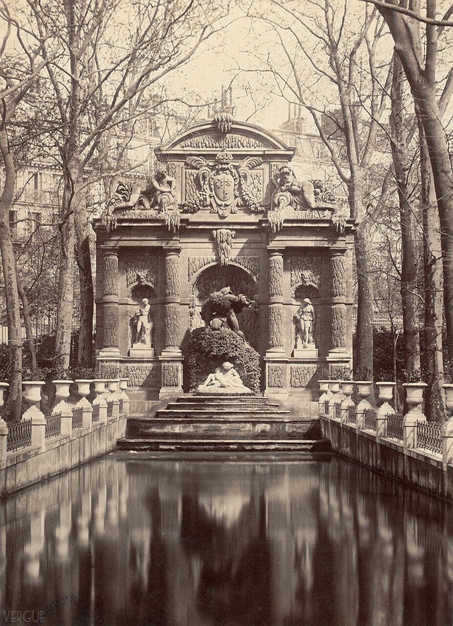 Фонтан Медичи. 1868