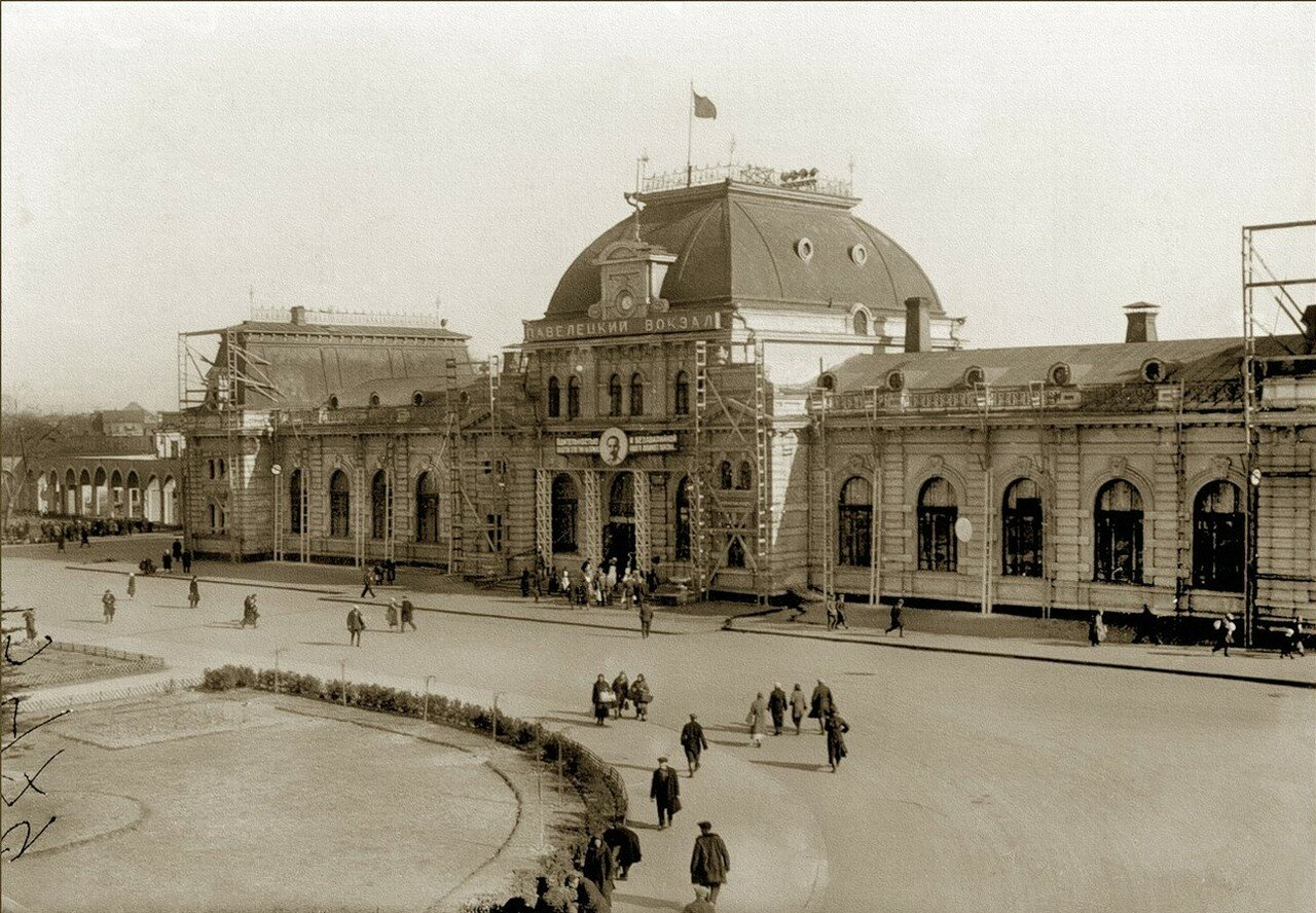 вокзалы москвы старые фото