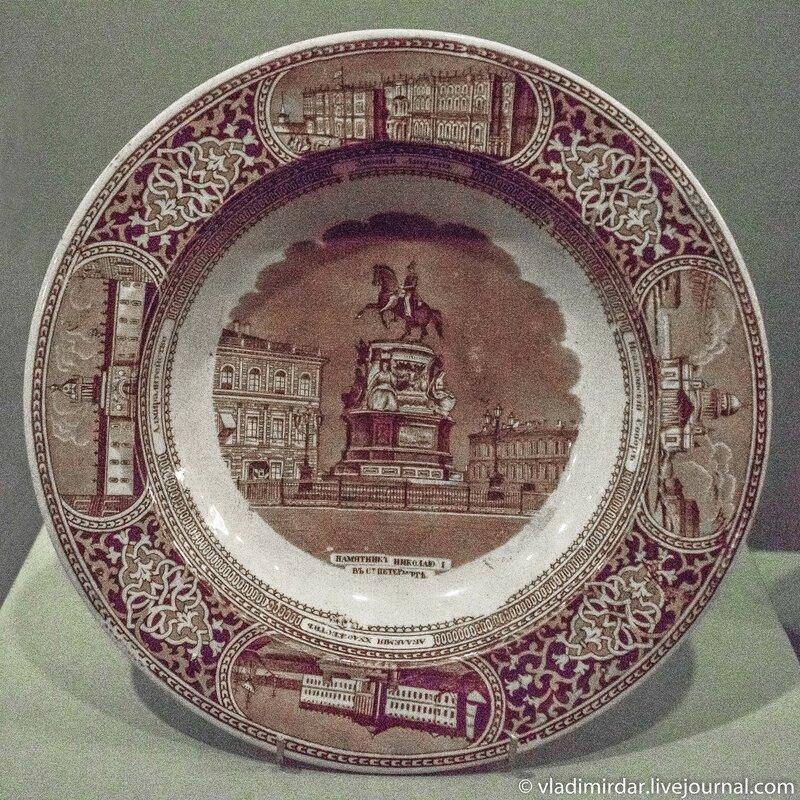 Тарелка «Памятник Николаю I в Санкт-Петербурге». Англия. Стаффордшир. Танстелл.
