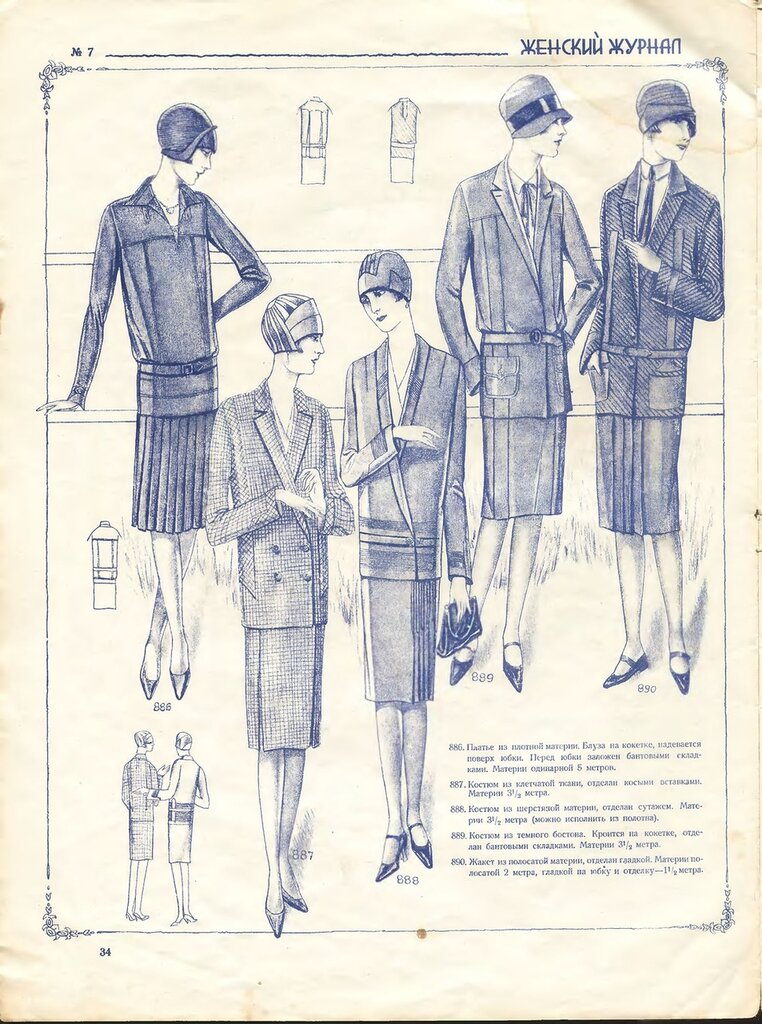 (Women's Magazine) #7, 1928.jpg