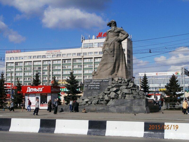 """Памятник """"Урал"""""""