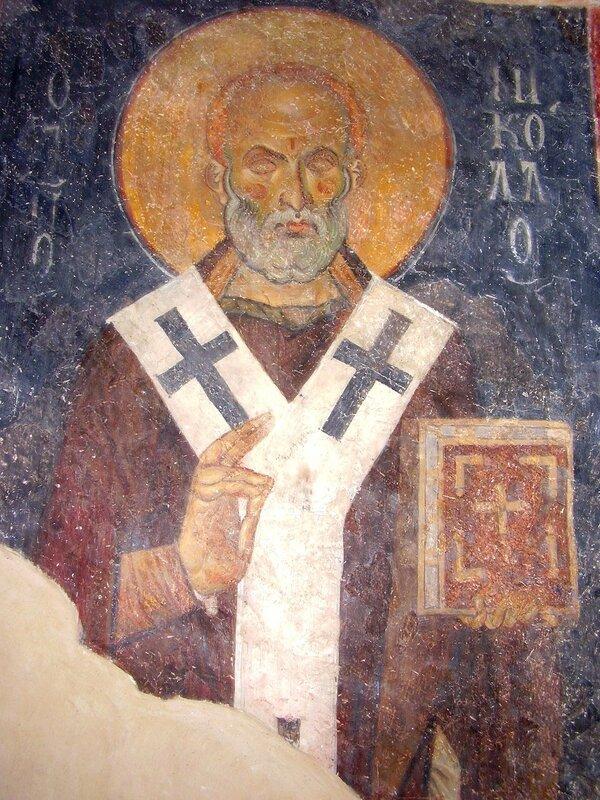 Святитель Николай, Архиепископ Мир Ликийских, Чудотворец. Фреска церкви Св. Георгия в Кюстендиле, Болгария.