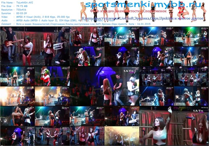 http://img-fotki.yandex.ru/get/15590/14186792.194/0_f9ded_1659a5a1_orig.jpg