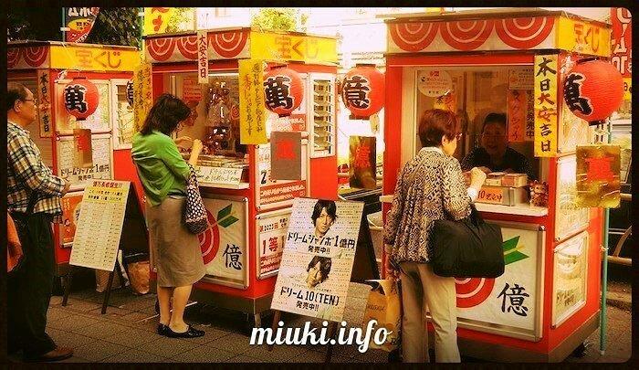 Азартные игры в Японии, лотереи, казино с пачислотами и игровые автоматы пачинко