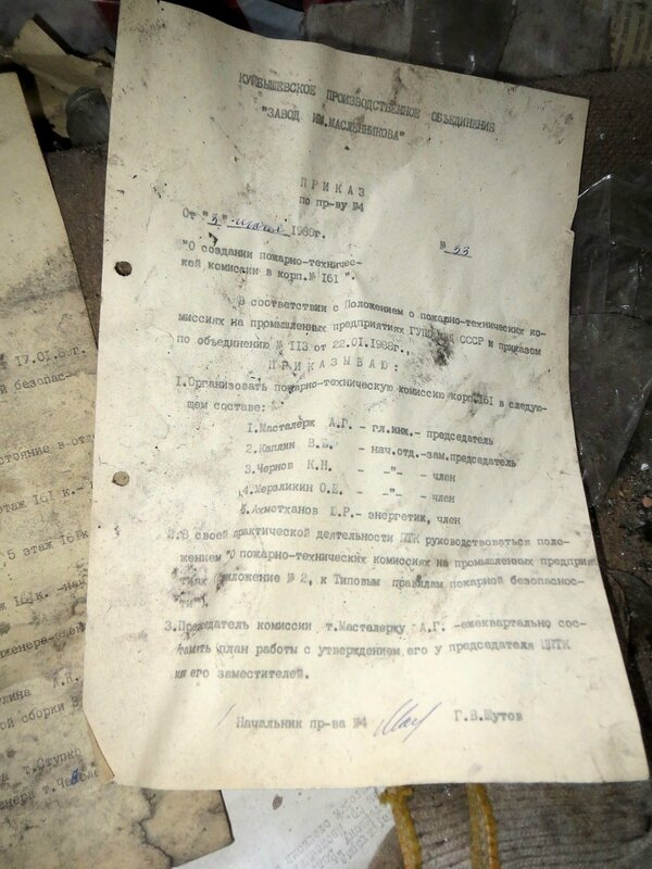 КБ завода ЗИМ 193.JPG