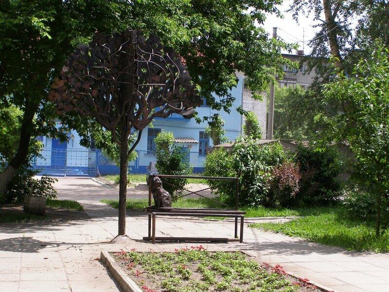 железный кот барнаул скамейка свиданий
