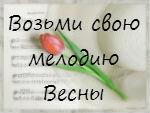 Тюльпан.jpg