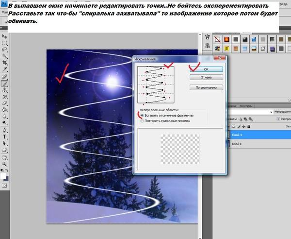https://img-fotki.yandex.ru/get/15590/231007242.12/0_113eeb_92575de9_orig