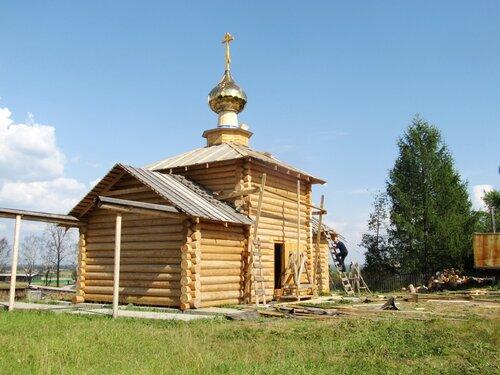 https://img-fotki.yandex.ru/get/15590/2566857.a5/0_1221e0_cb961749_L.jpg