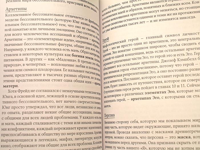 книги-о-кино-рецензии6.jpg