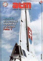 Журнал ATM 1993-11 (Armadni Technicky Magazin)