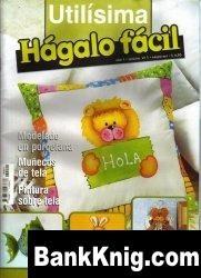 Журнал Utilisima Hagalo Facil Ano 1