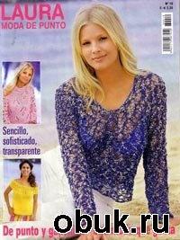 Laura moda de punto №19 2006