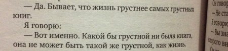 Книга Толстая тетрадь