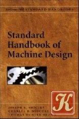 Книга Standard handbook of machine design. Second Edition