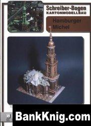 Журнал Schreiber-Bogen - церковь Hamburger St.Michel