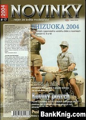 Журнал Novinky MPM No 17