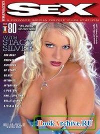 Книга Private SEX magazine №80