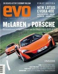 Журнал EVO – October 2015