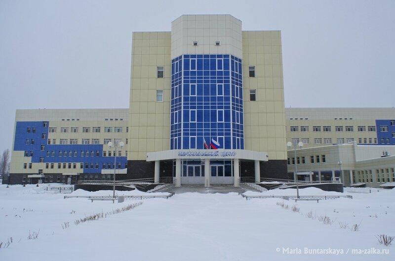 Перинатальный центр, Саратов, 02 января 2015 года