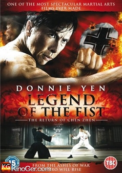 Legend of the Fist (2010)