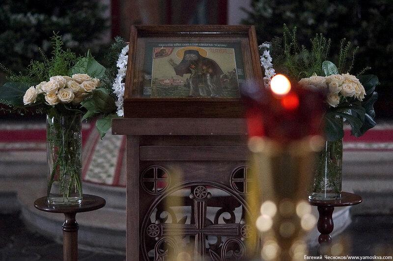 04. Кадаши. Храм Воскресения. 15.01.15.10..jpg