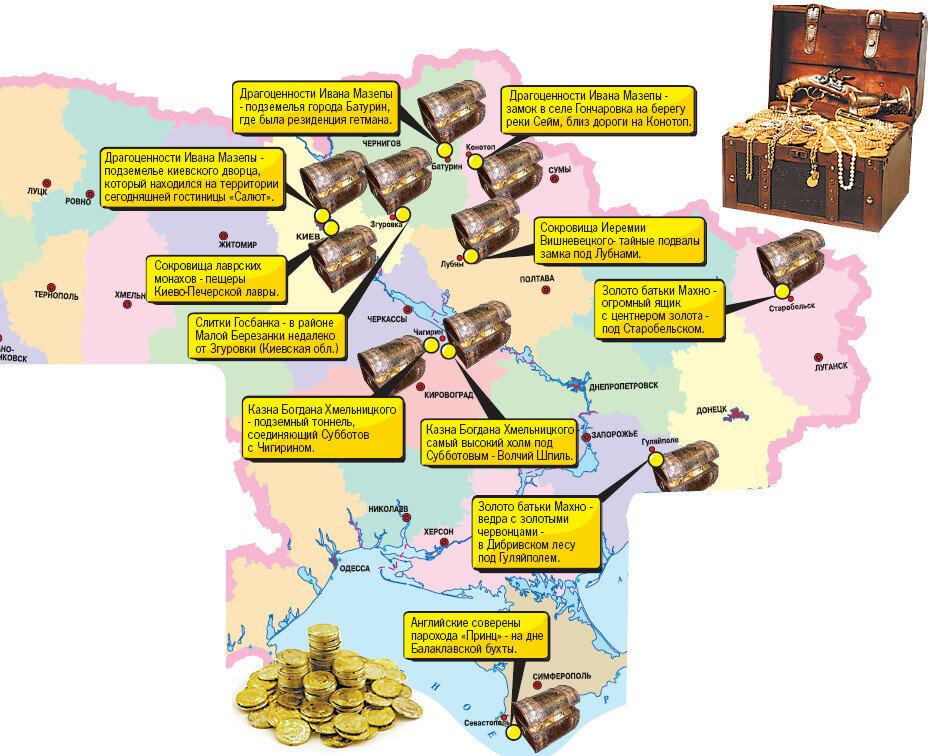 Карта украинских кладов.jpg