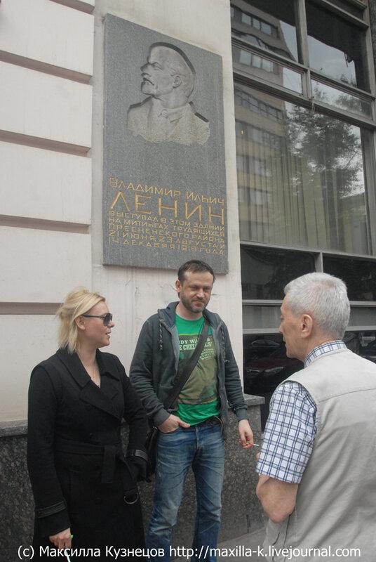 Под Лениным
