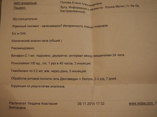 https://img-fotki.yandex.ru/get/15590/50951434.16/0_10a6cb_f22428f8_L.jpg