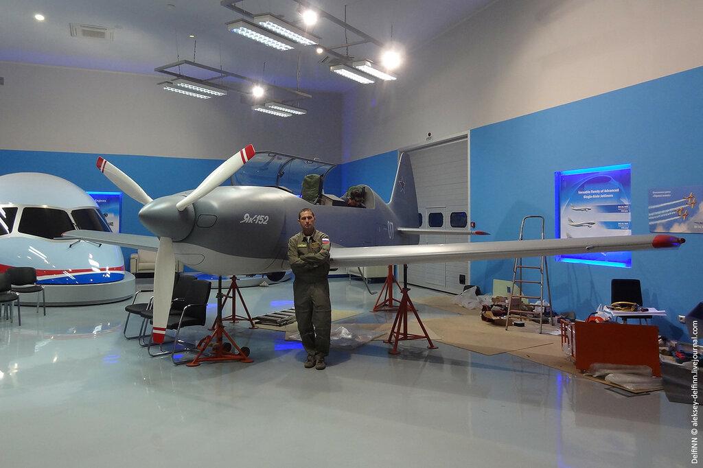 Як-152-01.jpg