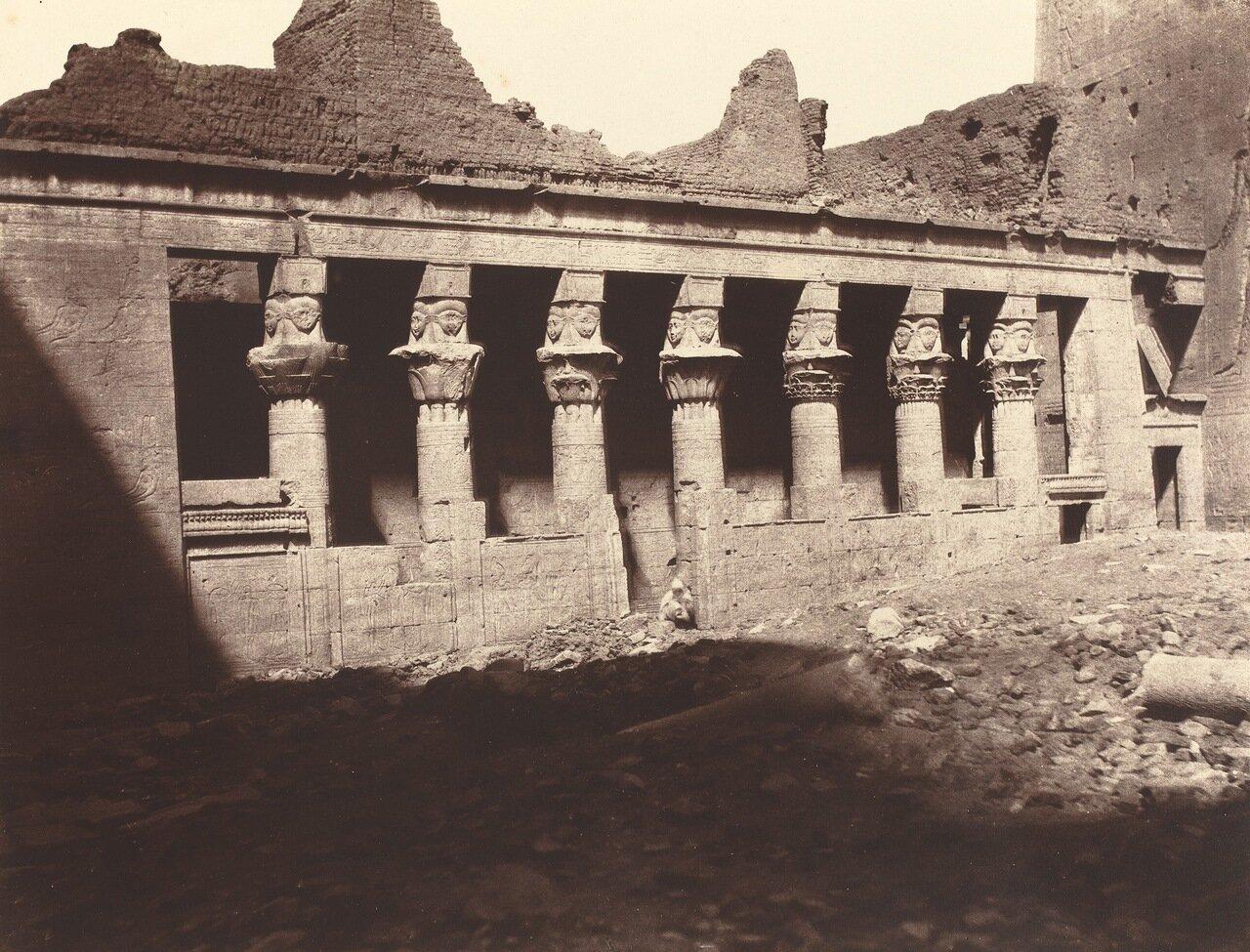 Филе, внутренний двор, Западная колоннада (1859-1860)
