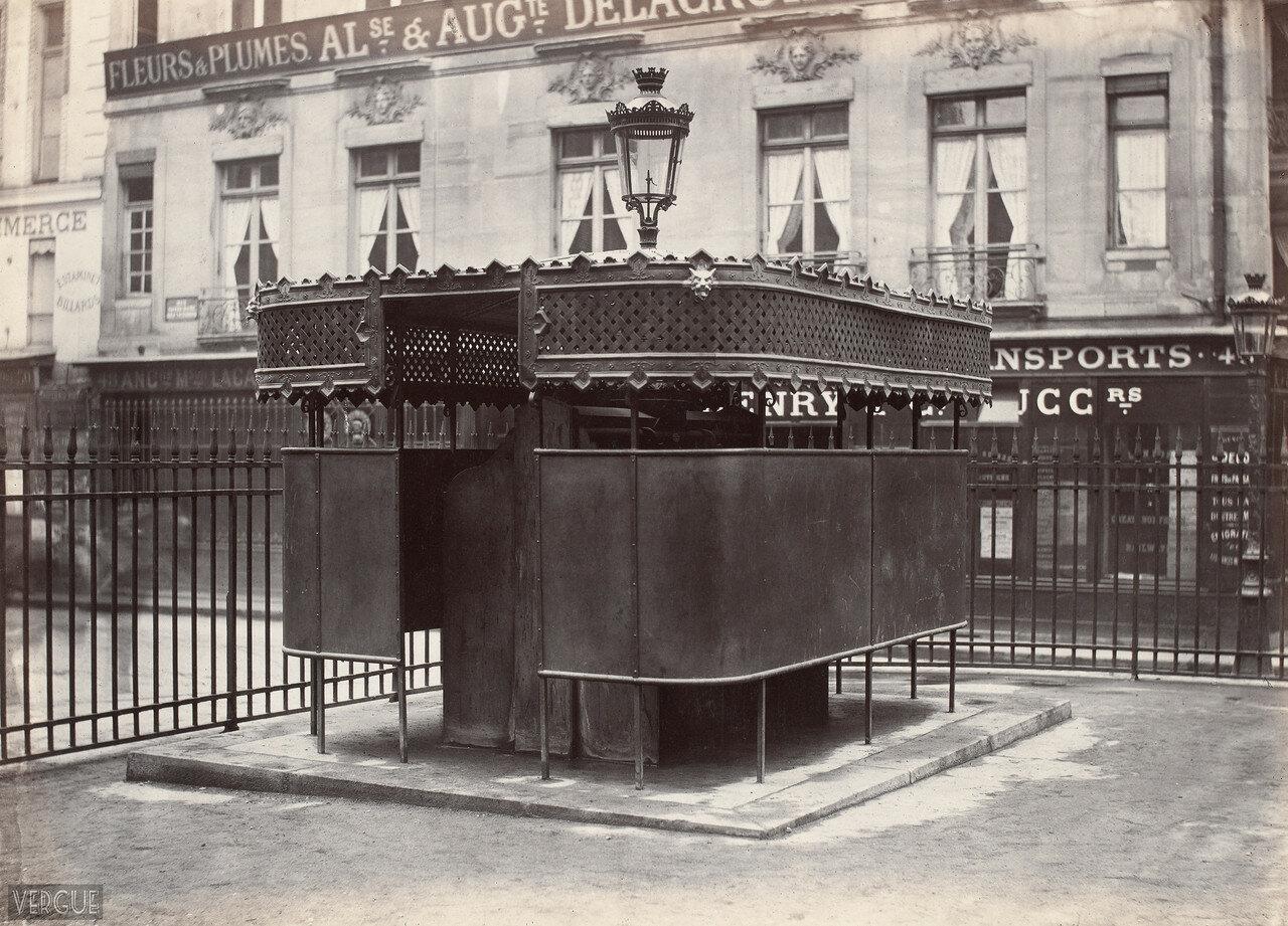 1875. Шестиместный писсуар. Биржа