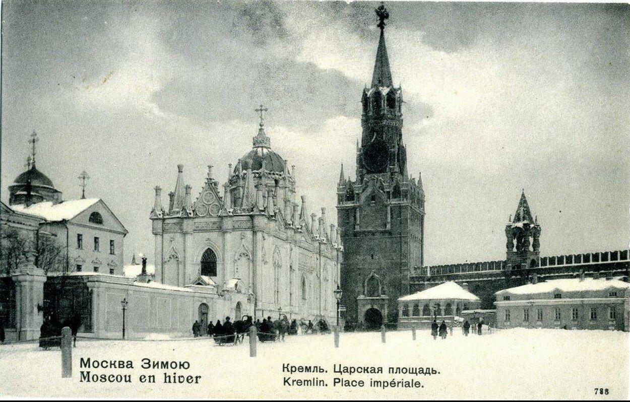 Москва Зимою. Кремль. Царская площадь