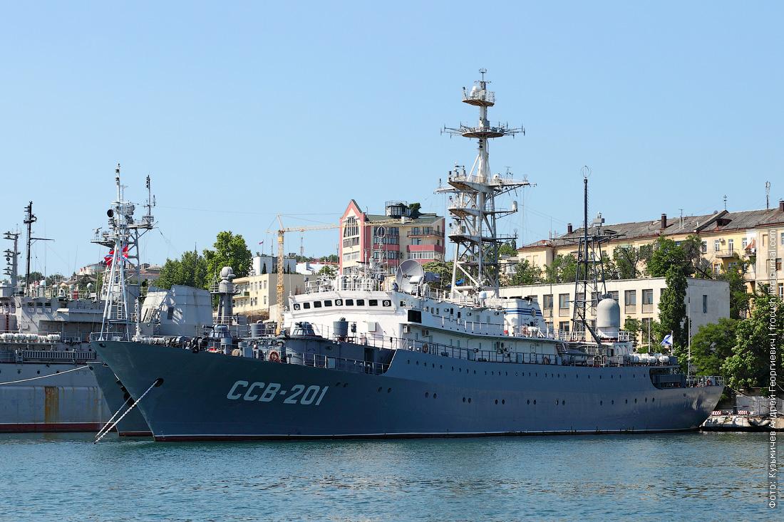 Средний разведывательный корабль Приазовье