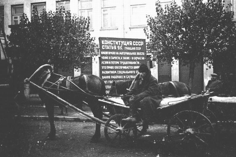 «Конституция СССР. Статья 95 …»