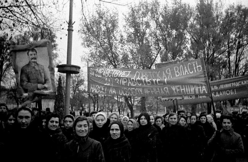 «Да здравствует Советское правительство!»